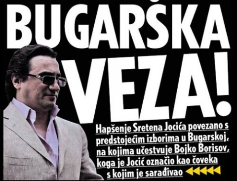 Bulgarian 'Killer' Testifies about PM Borisov's Mafia Ties: Bulgarian 'Killer' Testifies about PM Borisov's Mafia Ties