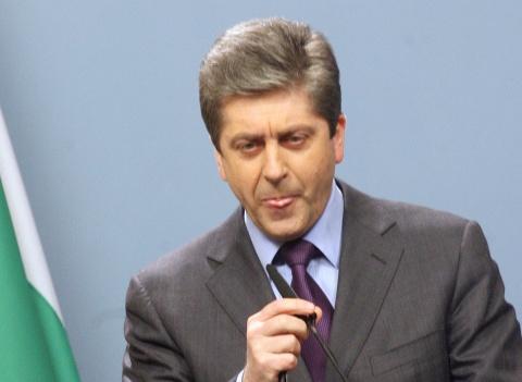 Bulgarian President Fulfills Threat to Veto Retirement ReformBulgarian President Georgi Parvanov sig: Bulgarian President Fulfills Threat to Veto Retirement Reform