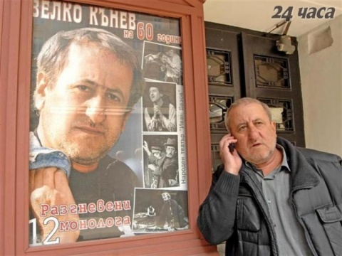 Beloved Bulgarian Actor Velko Kanev Dies at 63: Beloved Bulgarian Actor Velko Kanev Dies at 63