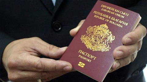 Bulgaria: Macedonia Suffers from 'Bulgarian Citizenship Syndrome' - Paper