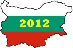 Bulgaria: What Will 2012 Be Like for Bulgaria? (by Novinite.com & Novinite.bg)