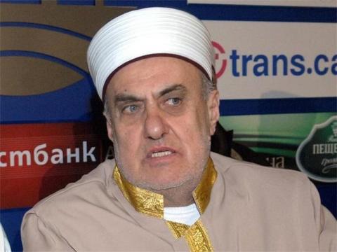 Bulgaria: Bulgaria's Ex-Chief Mufti Sentenced for Libel