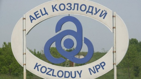 Bulgaria Submits Nuclear Plant Stress Test Report: Bulgaria Submits Nuclear Plant Stress Test Report