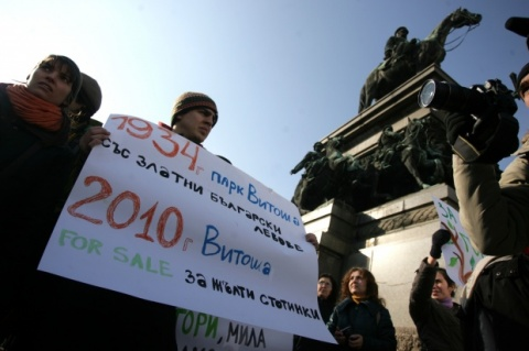 Bulgarian Environmentalist Rally against New Forestry Act: Bulgarian Environmentalist Rally against New Forestry Act