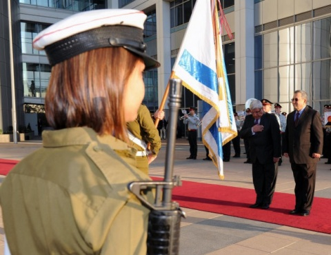 Bulgaria: Bulgaria Formalizes Military Ties with Israel