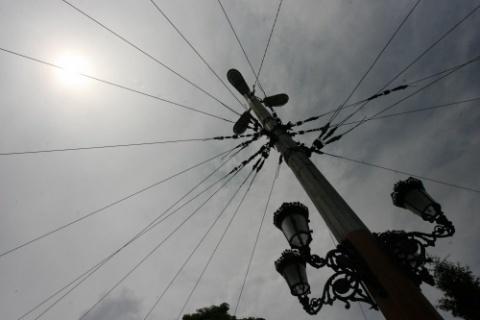 Bulgaria: Watchdog Clears E.ON Bulgaria Sale to Energo-Pro