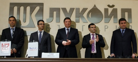 Bulgaria: Russia's Lukoil Pours USD 1.5 B in Hydrocracking Facility in Bulgaria