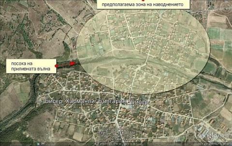 Bulgaria: 2nd Dam Wall Bursts in Bulgaria