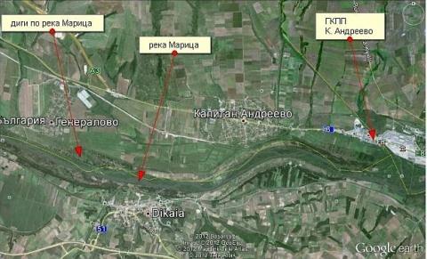 Bulgaria: Bulgaria's Maritsa River Dike Collapses near Svilengrad