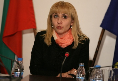 Bulgaria: Bulgaria Seeks Foreign Expert Help for New Jail Project