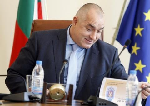 Bulgaria's Cabinet Halts ACTA, Blames Socialists: Bulgaria's Cabinet Halts ACTA, Blames Socialists