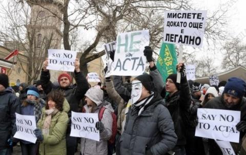 Bulgarians Rise again against ACTA: Bulgarians Rise again against ACTA