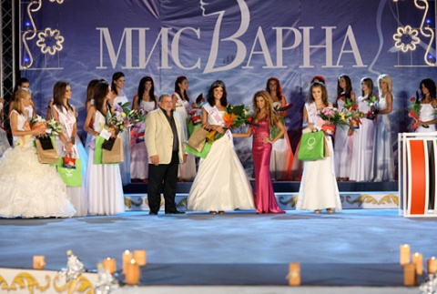 Bulgaria: Bulgarian Women Ranked World's 5th Most Beautiful