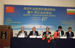 Bulgaria: China Set to Invest in Bulgaria's Infrastructure, Renewable Energy
