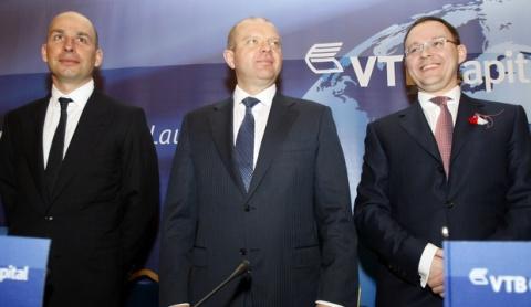 Bulgaria: Russia's VTB Capital Enters Balkans via Bulgaria
