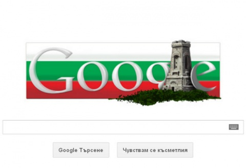 Bulgaria: Google Celebrates Bulgaria's National Liberation Day, Too