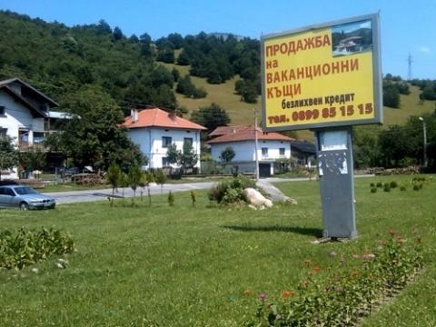 Bulgaria Slumps in UK Top Overseas Property Ranking: Bulgaria Slumps in UK Top Overseas Property Ranking