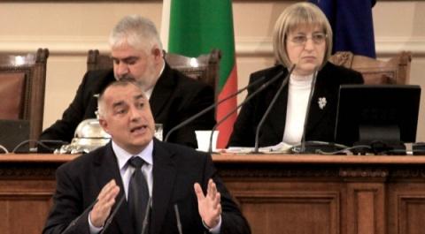 Bulgarian PM Hints again of Lowering VAT: Bulgarian PM Hints again of Lowering VAT