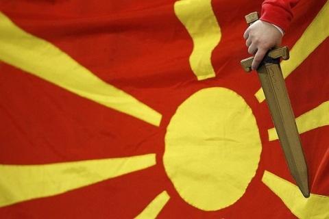 Bulgaria: Macedonians, Albanians Clash in Skopje, Tetovo