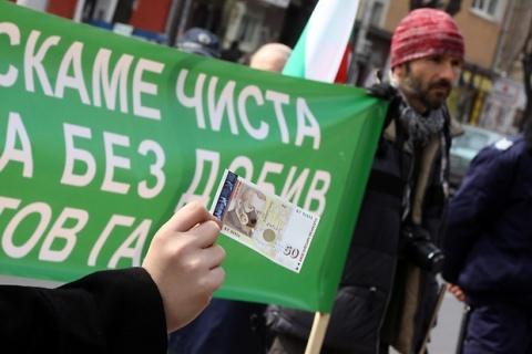 Bulgarian Environmentalistс Stage New Anti-Fracking Rally: Bulgarian Environmentalists Stage New Anti-Fracking Rally