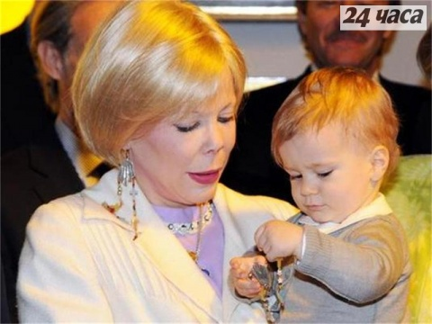 Bulgaria: Princess Kalina of Bulgaria's Son Turns 5 with Sofia Party