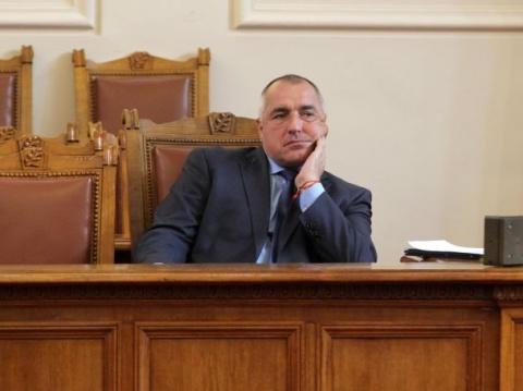 Bulgarian GERB Scraps PM's Hearing on Belene NPP Fate: Bulgarian GERB Scraps PM's Hearing on Belene NPP Fate