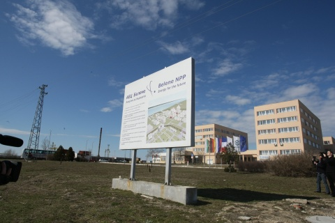 Bulgaria: Bulgarian Parliament Seals Death of Belene NPP Project