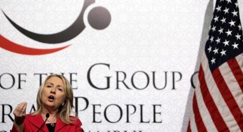 Bulgaria: Clinton Congratulates Bulgaria on Quitting Belene N-Project