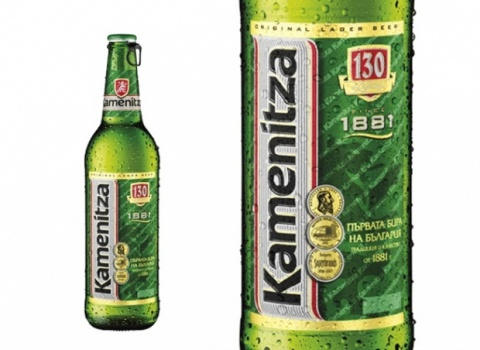 Bulgaria: Molson Coors Buying Bulgaria's Kamenitza, StarBev Breweries