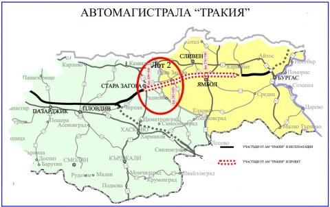 Bulgaria: Bulgaria's Govt to Complete Sofia-Black Sea Highway July 1