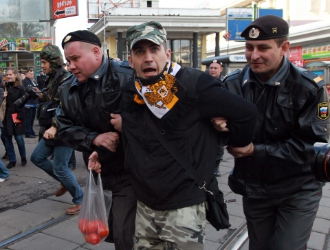 Bulgaria: Russia Arrests 2 on 'Pro-Gay Propaganda' Charges