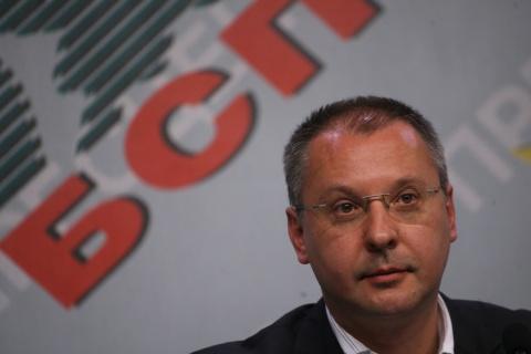 Bulgaria: Bulgarian Left-Winger Doesn't Give Up on Belene N-Plant Hopes