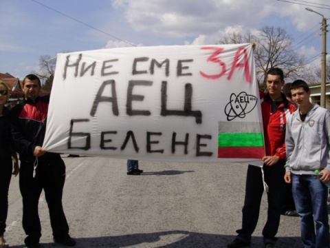 Bulgaria: Mass Rally in Northern Bulgaria Demands Belene NPP