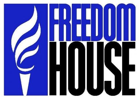Bulgaria: Bulgaria Ranked 78th in Global Media Freedom