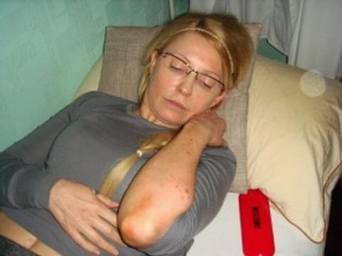 Bulgaria: Dutch Officials May Boycott Euro 2012 over Tymoshenko Treatment