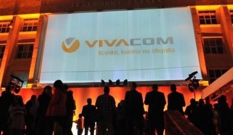 Bulgaria: Turkcell Confirms: Bulgaria's Vivacom Sale Failed