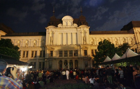 Bulgaria: Bulgaria to Go Sleepless on Sat to Celebrate Night of Museums