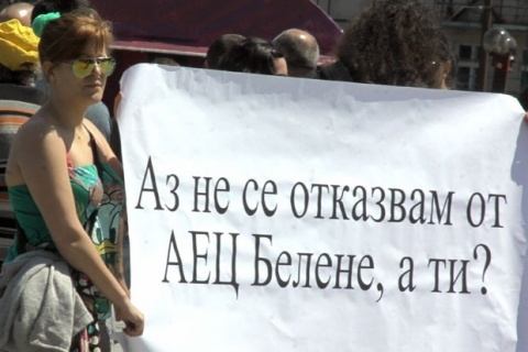 Bulgaria: Protesters Demand Revival of Bulgaria's Belene NPP