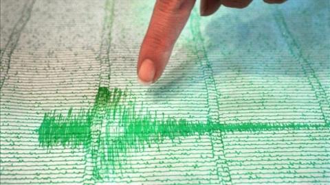 Bulgaria: Strong Earthquake Rattles Bulgaria, Sofia