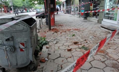 Bulgaria: Turkey Says Bulgarian Earthquake Had 6.4 Magnitude