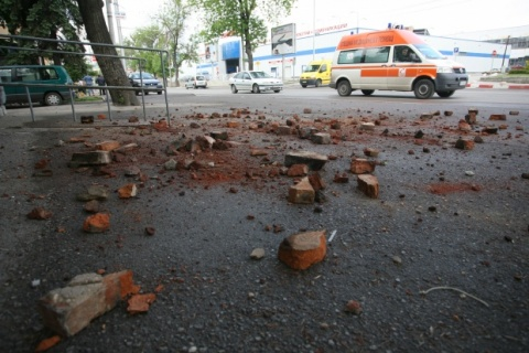 Bulgaria: Over 60 Aftershocks Jolt Bulgaria after Major Earthquake