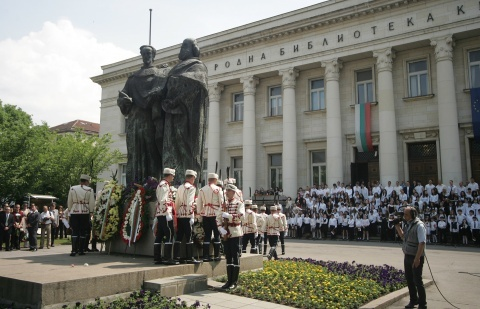 Bulgaria: Bulgaria Celebrates National Day of Culture and Slavic Script