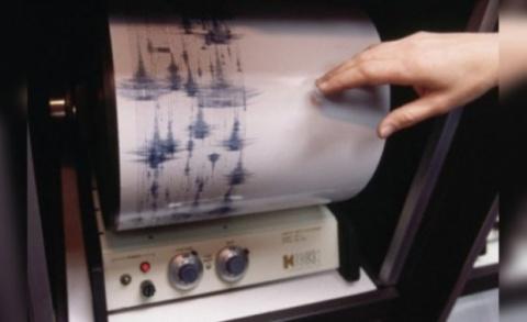 Bulgaria: 333 Aftershocks Detected Following Bulgaria Earthquake