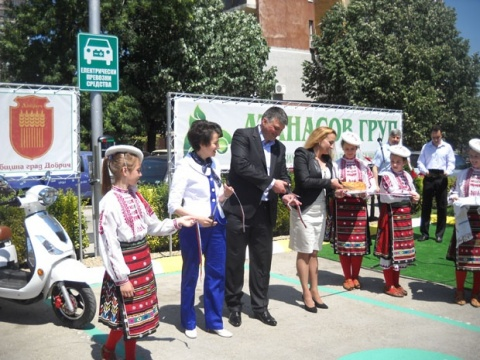 Bulgaria: Bulgaria's Dobrich Launches Electric Cars Charging Station