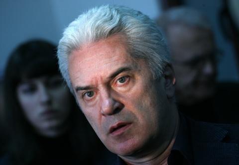 Bulgarian MPs Enforce 'Revival Process' Official Condemnation: Bulgarian MPs Enforce 'Revival Process' Official Condemnation