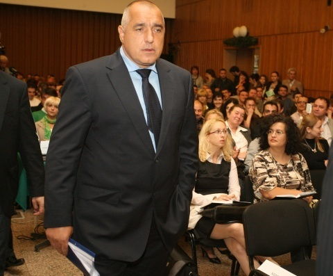Bulgaria: Bulgaria Says No to Macedonia Becoming 'Northern Macedonia'