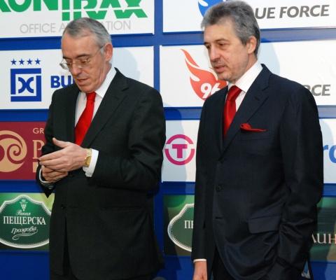 Bulgaria: Bulgarian Media Moguls Face Money Laundering Charges
