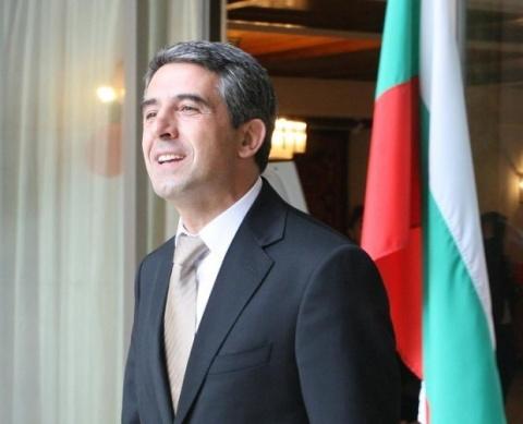 Bulgaria: Bulgarian President Vetoes Judiciary Act Amendments