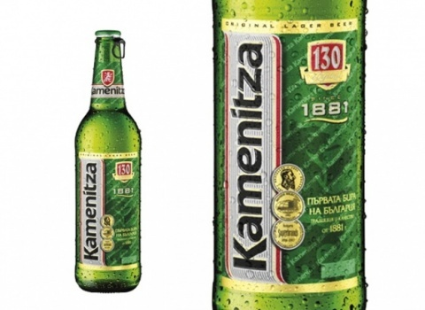 Bulgaria: Molson Coors Buys Bulgaria's Kamenitza, StarBev Breweries