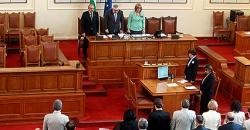 Bulgaria: Bulgarian Parliament Condemns Anti-Israel Terror Attack